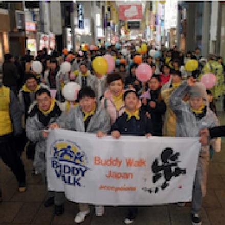 チャリティーイベント「バディウォーク広島 2018」へ参加!