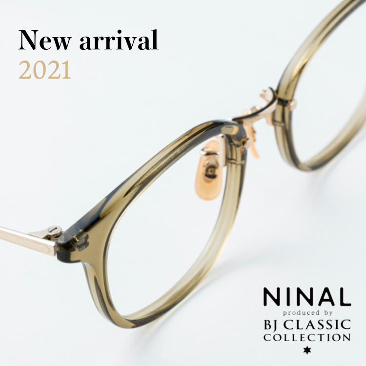NINAL produced by BJ CLASSIC COLLECTION
